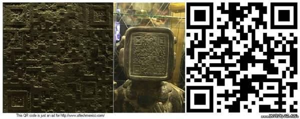 Скульптурная фигурка майя с